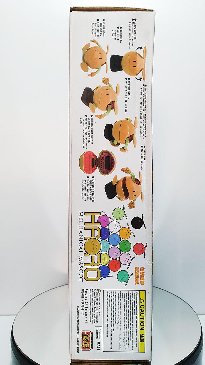 Haro Mascot Side Box