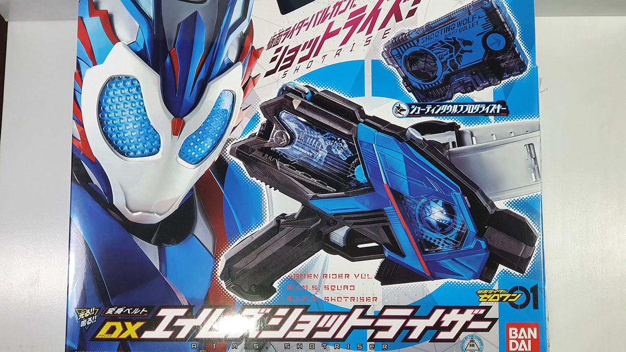 Kamen Rider Zero One ShotRiser Box (Front)
