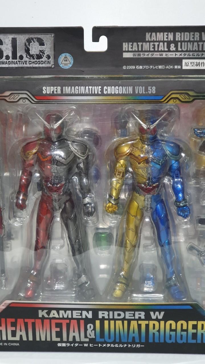 SIC Kamen Rider W Luna Trigger and Heat Metal Box