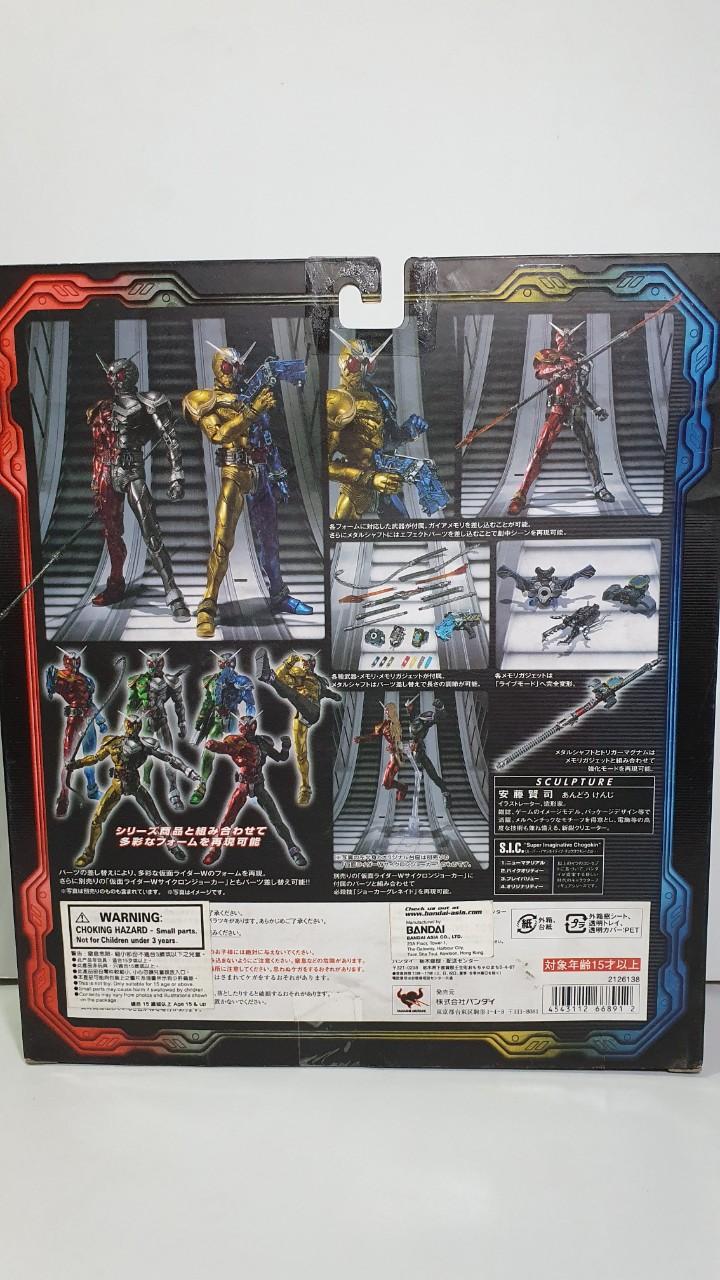 SIC Kamen Rider W Luna Trigger and Heat Metal Box - Back