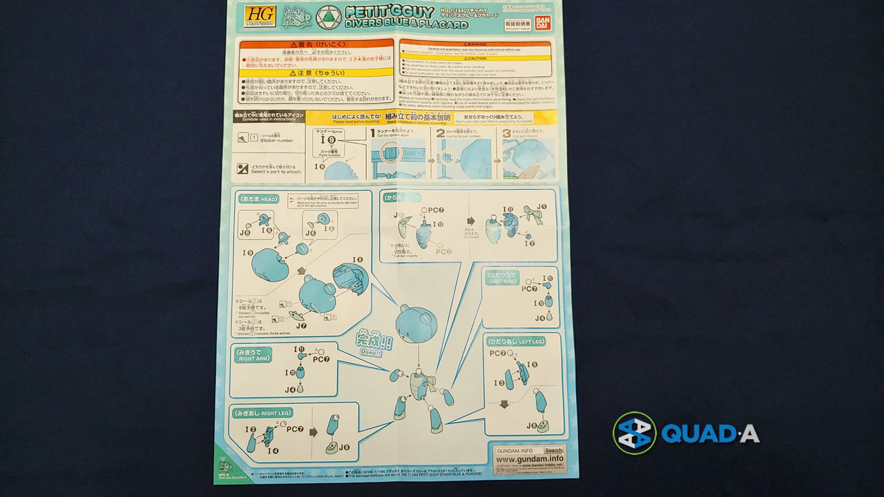 PetitGGuy Divers Blue and Placard Instruction Guide